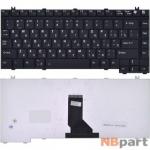 Клавиатура для Toshiba Satellite M45 черная