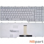 Клавиатура для Toshiba Satellite A500 серебристая
