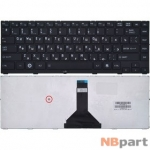 Клавиатура для Toshiba Tecra R840 черная с серой рамкой