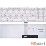 Клавиатура для Toshiba Satellite C850 белая