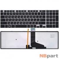 Клавиатура для Toshiba Satellite S50-A черная с серой рамкой с подсветкой