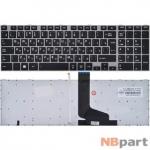 Клавиатура для Toshiba Satellite E50 черная с серой рамкой с подсветкой