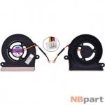 Кулер для ноутбука Samsung R410 / MCF-920BM05 4 Pin / 3ware