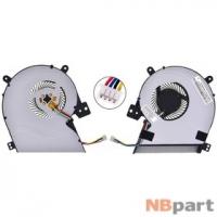 Кулер для ноутбука Asus X451 / KSB0705HB-DH02 4 Pin