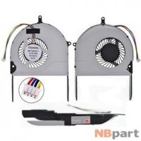 Кулер для ноутбука Asus N751 / MF75090V1-C370-S9A