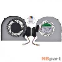 Кулер для ноутбука Acer TravelMate 8473 / MG75070V1-C110-S9C