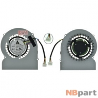 Кулер для ноутбука Lenovo IdeaCentre Q190 / KSB05105HB-CF42