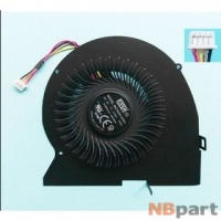 Кулер для ноутбука Lenovo IdeaPad Y510P / BNTA0612R5H P005