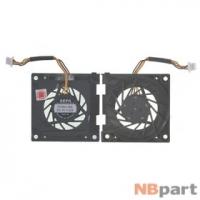 Кулер для ноутбука DNS Mini (0158199) P10QC / HY45U-05A 4 Pin