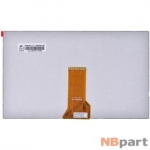 Дисплей 9.0 / шлейф 50 pin 800x480 5mm / AT090TN12
