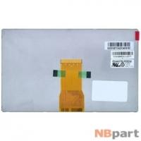 Дисплей 7.0 / шлейф 50 pin 800x480 (100x165mm) 3mm / 7300100068