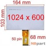 Дисплей 7.0 / шлейф 50 pin 1024x600 (103x164mm) 3mm / TM070RDH19