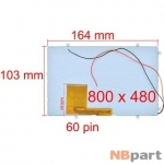 Дисплей 7.0 / шлейф 60 pin 800x480 (103x164mm) 3mm / FPC-Y81860 V05