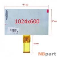 Дисплей 7.0 / шлейф 50 pin 1024x600 (97x164mm) 3mm / 7300101463