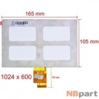 Дисплей 7.0 / шлейф 40 pin 1024x600 (105x165mm) 3mm / AT070TNA2 v.1