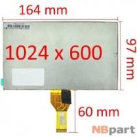 Дисплей 7.0 / шлейф 30 pin 1024x600 (97x164mm) 3mm / BF757-070-01