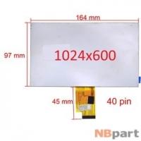 Дисплей 7.0 / шлейф 40 pin 1024x600 (97x164mm) 3mm / YH070IF40H-B