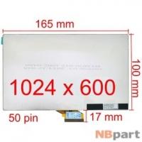 Дисплей 7.0 / шлейф 50 pin 1024x600 (100x165mm) 3mm / FPC-Y82858V02 V01