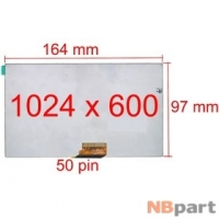 Дисплей 7.0 / шлейф 50 pin 1024x600 (97x164mm) 3mm / FPC-Y82858V02 V01