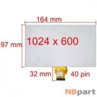 Дисплей 7.0 / шлейф 40 pin 1024x600 (97x164mm) 3mm / FY-70DZ02H-40PM-P08