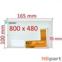 Дисплей 7.0 / шлейф 40 pin 800x480 (100x165mm) 3mm / WTB07080D-14