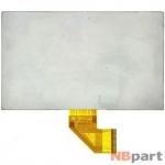 Дисплей 7.0 / шлейф 50 pin 1024x600 (99x165mm) 3mm / G07050AA50A1