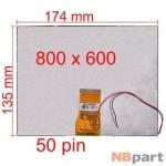 Дисплей 8.0 / шлейф 50 pin 800x480 (135x174mm) 3mm / ASB080TB-50 / Провод на подсветку