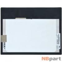 Дисплей 10.0 / LVDS 30 pin 1024x768 3mm / HSD100PXN1 Rev:2-A00-C40