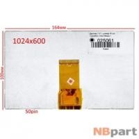 Дисплей 7.0 / шлейф 50 pin 1024x600 (100x164mm) 3mm / KR070PG9S