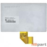 Дисплей 7.0 / шлейф 50 pin 1024x600 ips (103x164mm) 3mm / SQ070FPCC250RI-01