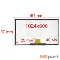 Дисплей 7.0 / шлейф 40 pin 1024x600 (97х164мм) 3mm / FY07024DI26A216-1-FPC1-A / длина шлейфа 25мм