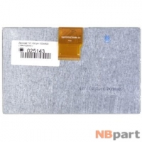 Дисплей 7.0 / шлейф 50 pin 1024x600 (103x164mm) / SQ070FPCC350RI-01