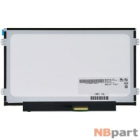 Матрица 10.1 / LED / Slim (3mm) / 40 pin R-D / 1024x600 / B101AW02 V.0 / TN glare L-R