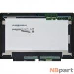 Модуль (матрица + тачскрин) 11.6 30 pin eDP 1366X768 (HD) для Lenovo IdeaPad Yoga 11