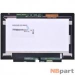 Модуль (матрица + тачскрин) 11.6 30 pin eDP 1366X768 (HD) для Lenovo IdeaPad Yoga 11S