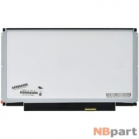 Матрица 13.3 / LED / Slim (3mm) / 40 pin R-D / 1366X768 (HD) / N133BGE-L41 / TN L-R