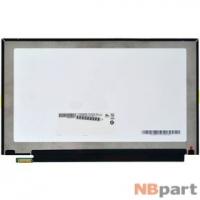 Матрица 13.3 / LED / Slim (3mm) / 30 (eDP) L-D / 1920x1080 (FHD) / B133HAN03.0 / IPS-AHVA