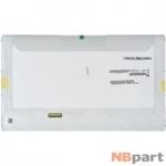 Матрица 15.6 / LED / Normal (5mm) / 40 pin L-D / 1920x1080 (FHD) / B156HW01 V.4 / TN уникальная