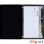 Модуль (матрица + тачскрин) 15.6 30 pin eDP 1920x1080 (FHD) для Acer Aspire R7-572