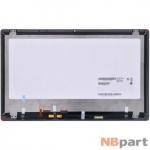 Модуль (матрица + тачскрин) 15.6 30 pin eDP 1920x1080 (FHD) для Acer Aspire V7-582PG