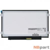 Матрица 10.1 / LED / Slim (3mm) / 40 pin R-D / 1024x600 / B101AW06 V.3 / TN matt L-R