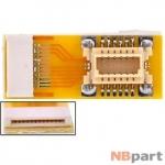 Переходник подсветки 12 to 12 pin