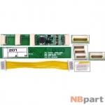 Переходник инвертора при замене ламповой на светодиодную матрицу HQ-LED40-30-160 7PIN
