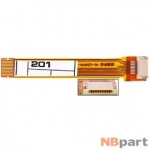 Удлинитель 9 to 12 pin 50mm HQ-LED9pin-12pin