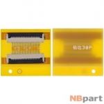 Соеденительный коннектор шаг 0,5 мм 30 - 30 пин