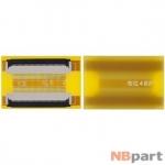 Соеденительный коннектор  шаг 0,5 мм 40 - 40 пин