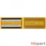 Соеденительный коннектор шаг 0,5 мм 60 - 60 пин