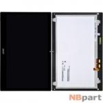 Модуль (матрица + тачскрин) 14.0 30 pin eDP 1366X768 (HD) для Acer Aspire V5-471P
