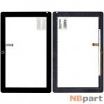 Тачскрин для HP Slate 2 Tablet PC 54-90-00001D0 черный