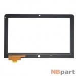 Тачскрин для Lenovo ThinkPad Helix (Type 3xxx) XH9042A04C_FPC.C черный